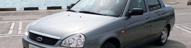 Russische Fiat –Lada!